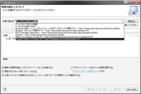 f:id:deeeki:20091202235152j:image