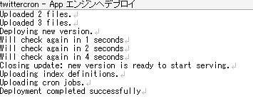 f:id:deeeki:20091202235255j:image