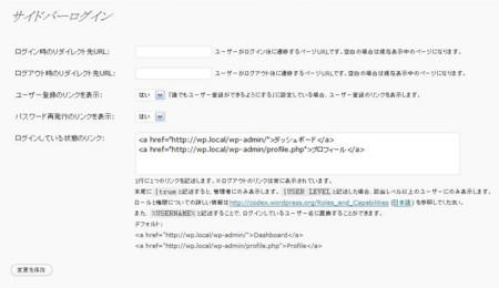 f:id:deeeki:20100218013749j:image