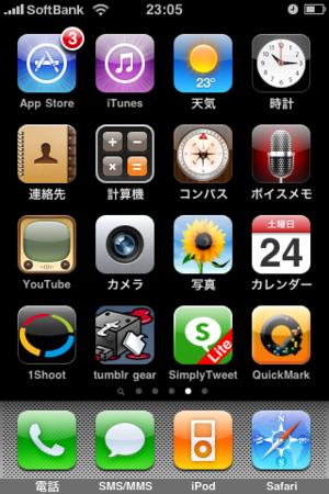 f:id:deeeki:20100424231036p:image