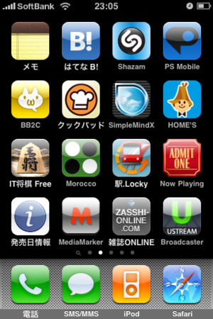 f:id:deeeki:20100424231041p:image