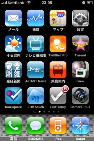 f:id:deeeki:20100424231043p:image