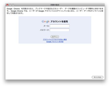 f:id:deeeki:20100710193243j:image