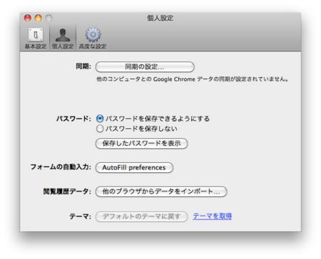 f:id:deeeki:20100710193244j:image