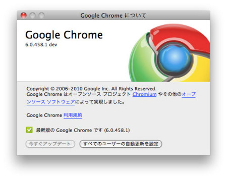 f:id:deeeki:20100710193523j:image