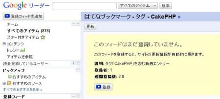 f:id:deeeki:20100711005007j:image