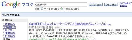 f:id:deeeki:20100711005010j:image
