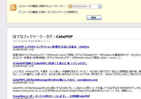 f:id:deeeki:20100711005011j:image