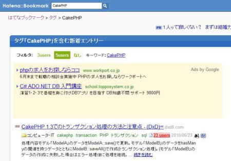 f:id:deeeki:20100711005012j:image