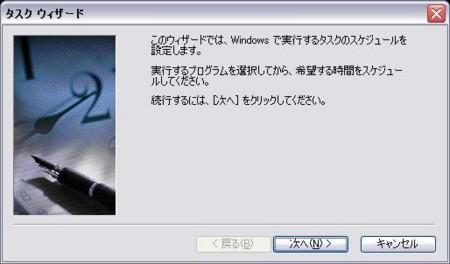 f:id:deeeki:20100825204401j:image