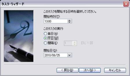f:id:deeeki:20100825204404j:image