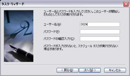 f:id:deeeki:20100825204405j:image