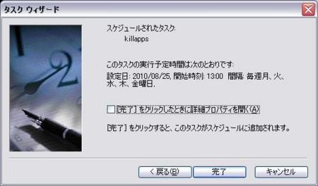 f:id:deeeki:20100825204406j:image
