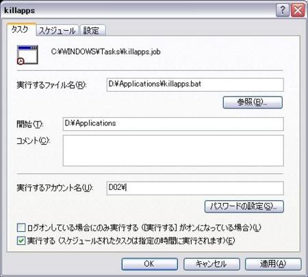 f:id:deeeki:20100825204407j:image