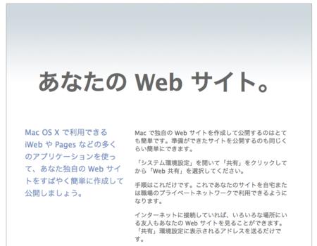 f:id:deeeki:20100828082437p:image