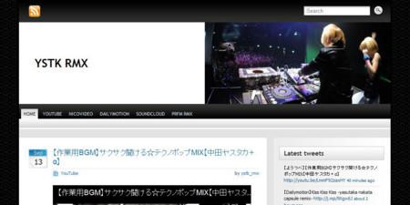 f:id:deeeki:20100913044356j:image