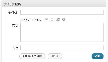 f:id:deeeki:20101003193051j:image