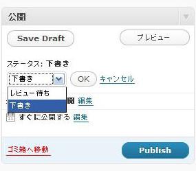 f:id:deeeki:20101226171854j:image