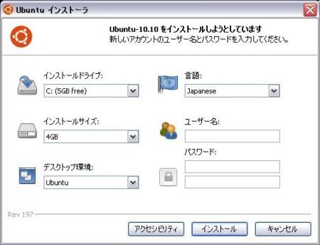 f:id:deeeki:20110307144952j:image