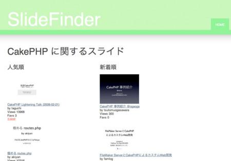 f:id:deeeki:20110428091044j:image