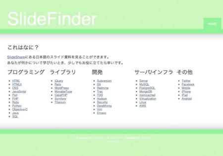 f:id:deeeki:20110428091046j:image