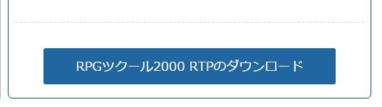 クローンゲームリンク集/パロディ/ファイナルファ …