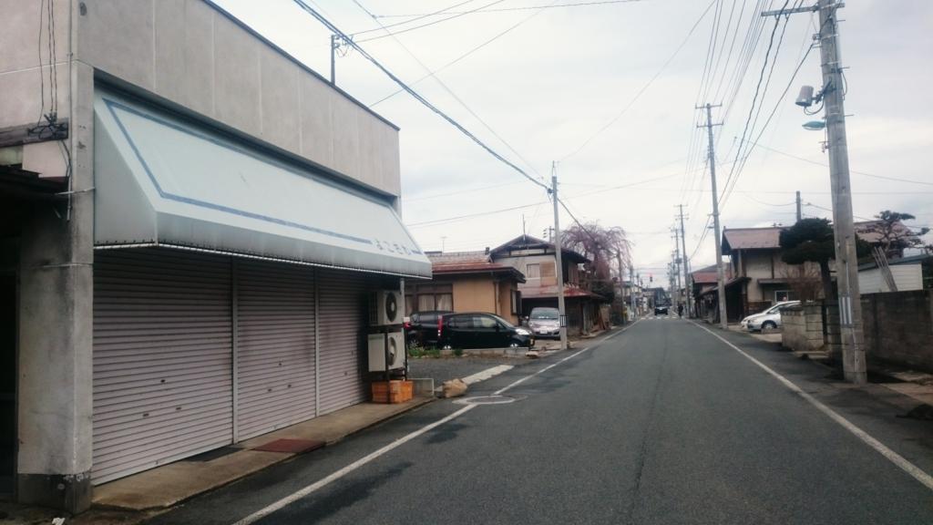 f:id:deep-karuma-waap-ec-real-s1:20170429225944j:plain