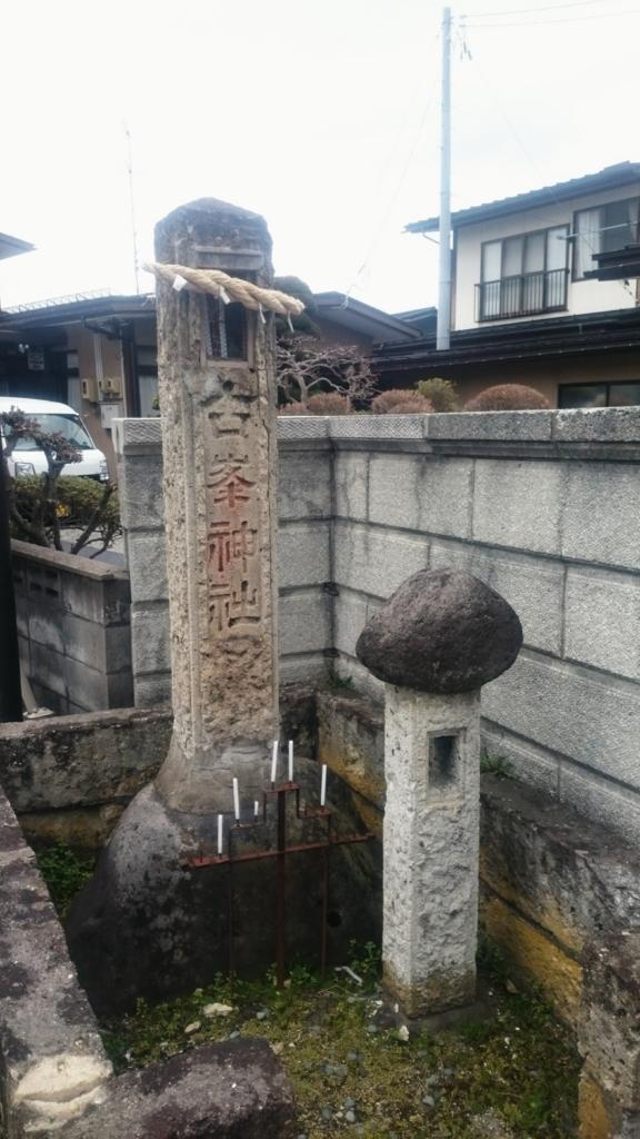 f:id:deep-karuma-waap-ec-real-s1:20170429234917j:plain