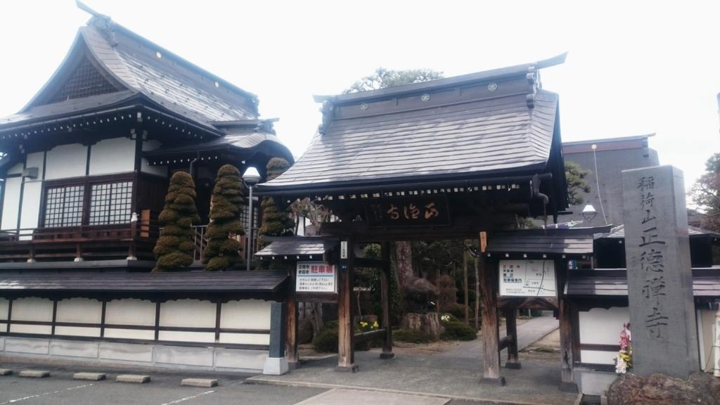 f:id:deep-karuma-waap-ec-real-s1:20170430204311j:plain