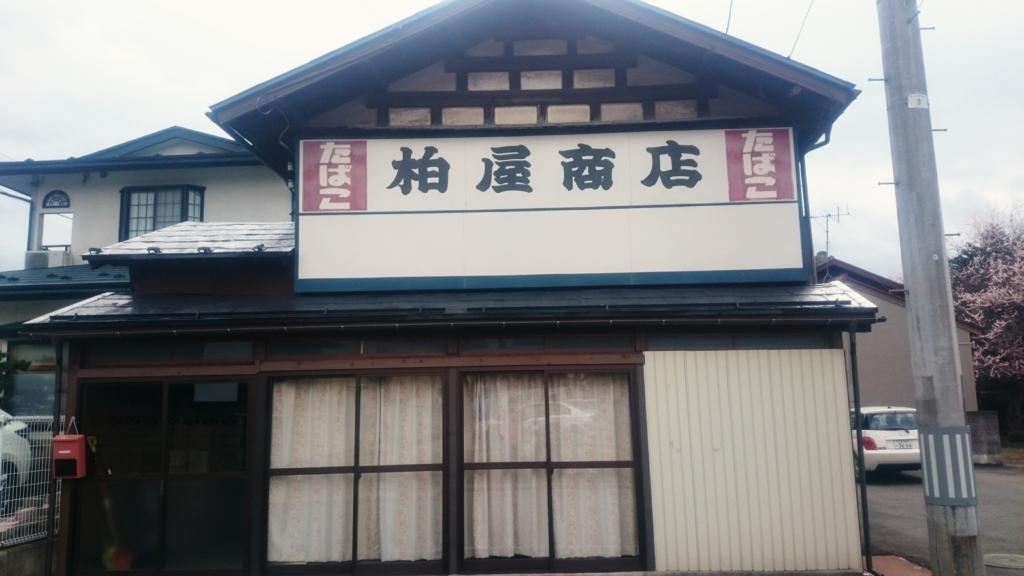 f:id:deep-karuma-waap-ec-real-s1:20170430210156j:plain