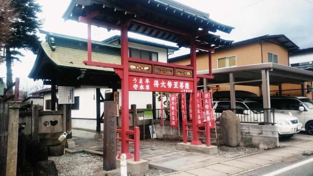 f:id:deep-karuma-waap-ec-real-s1:20170501230719j:plain