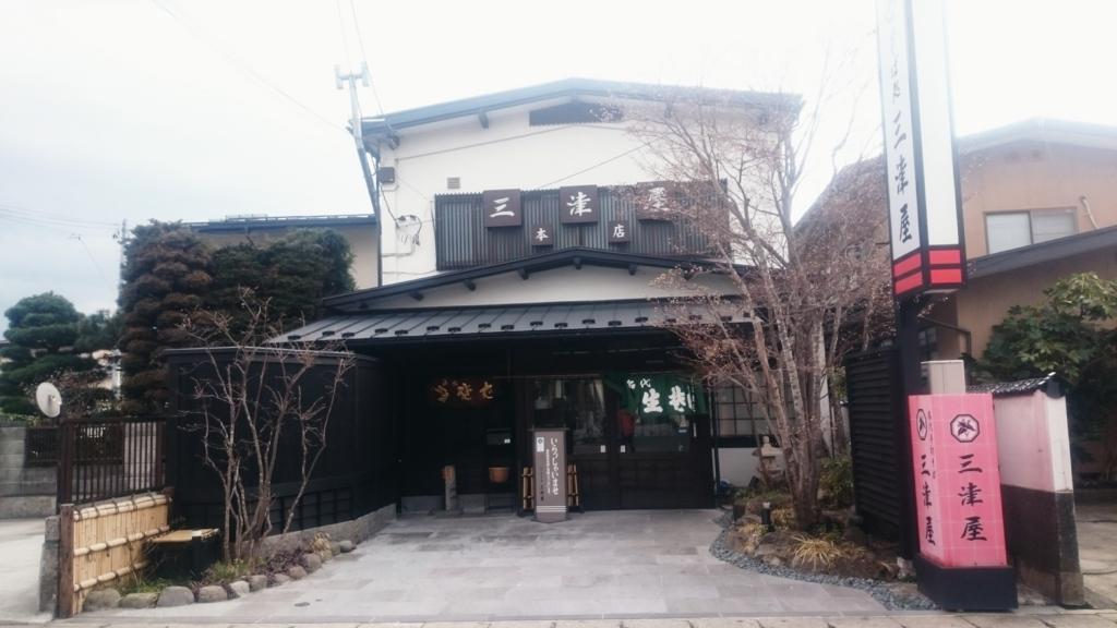 f:id:deep-karuma-waap-ec-real-s1:20170502180839j:plain