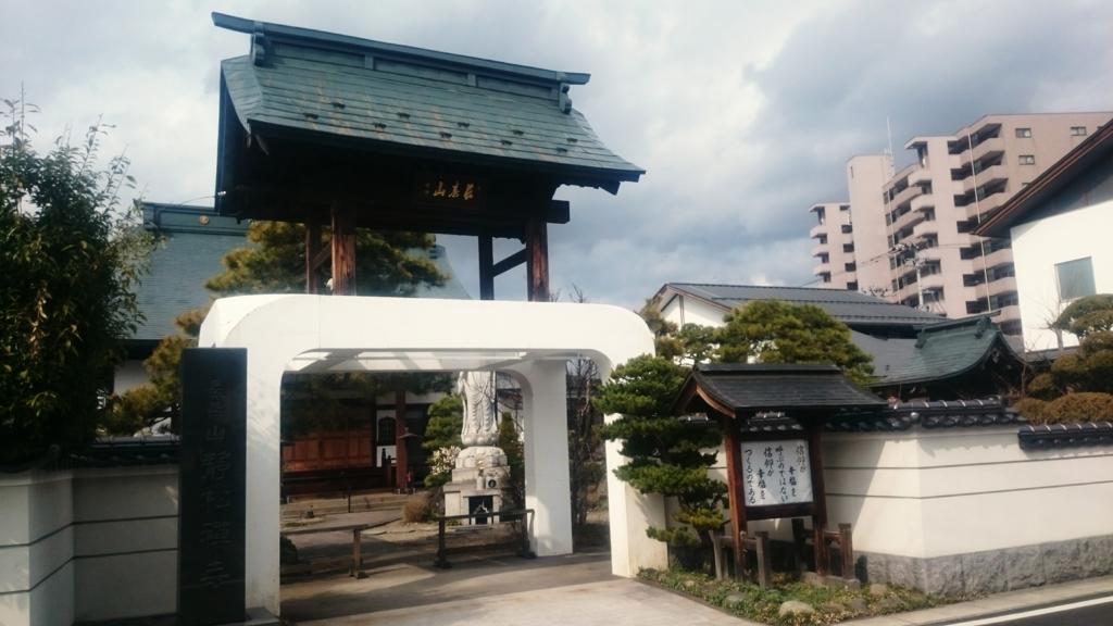 f:id:deep-karuma-waap-ec-real-s1:20170508193639j:plain