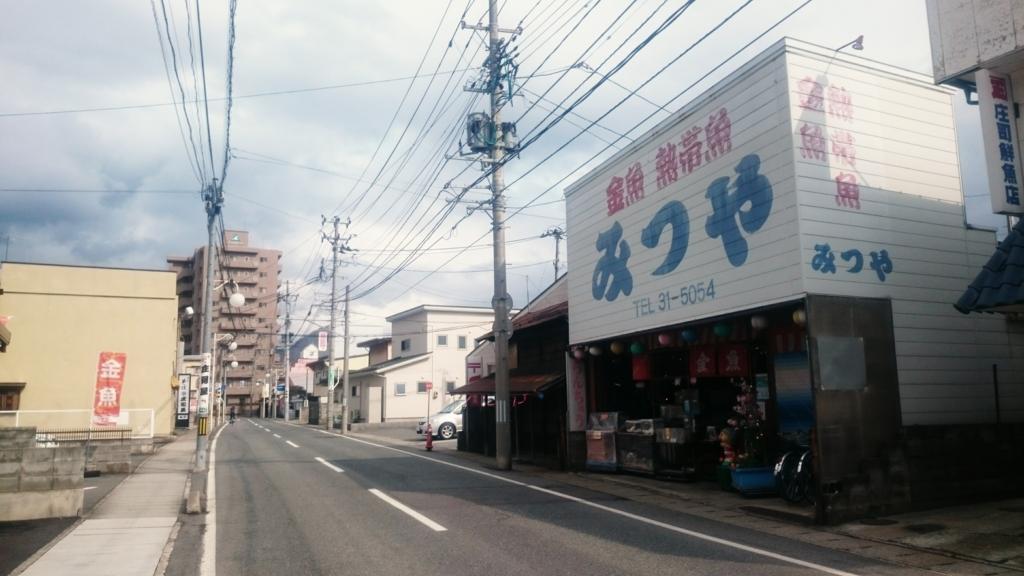 f:id:deep-karuma-waap-ec-real-s1:20170508200713j:plain