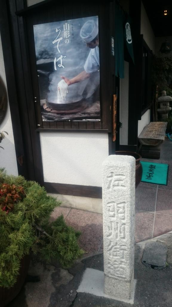 f:id:deep-karuma-waap-ec-real-s1:20170508200926j:plain