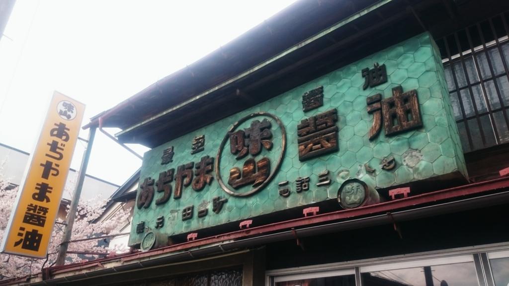 f:id:deep-karuma-waap-ec-real-s1:20170510210901j:plain