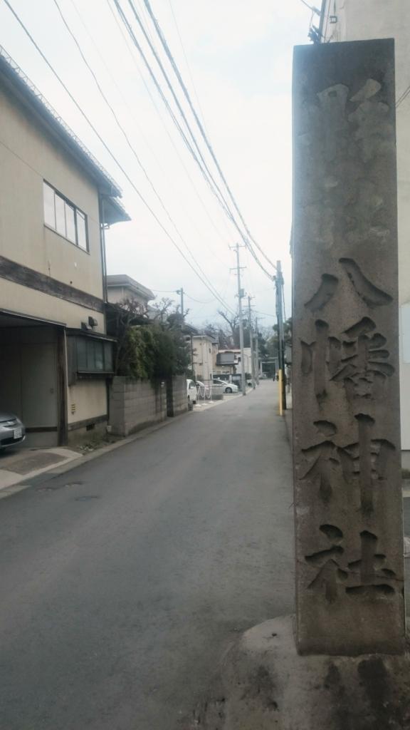 f:id:deep-karuma-waap-ec-real-s1:20170510213025j:plain