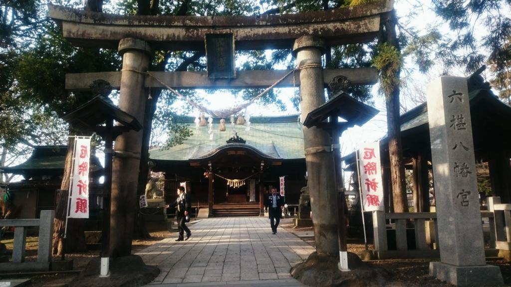 f:id:deep-karuma-waap-ec-real-s1:20170510213409j:plain