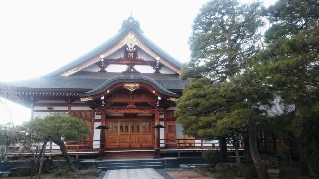 f:id:deep-karuma-waap-ec-real-s1:20170511212648j:plain