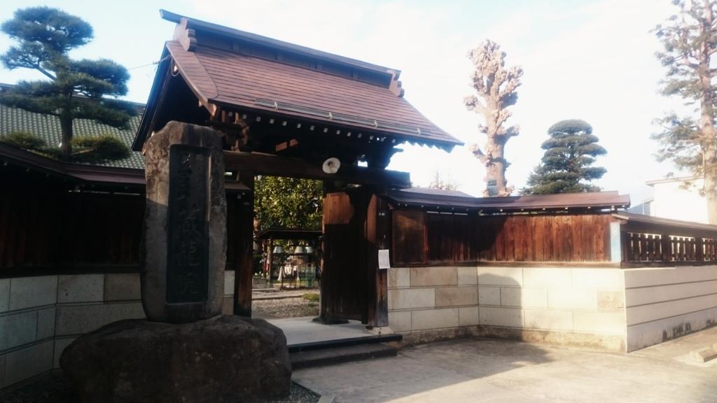f:id:deep-karuma-waap-ec-real-s1:20170512191513j:plain