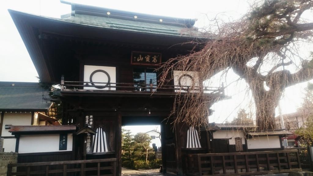 f:id:deep-karuma-waap-ec-real-s1:20170512193317j:plain