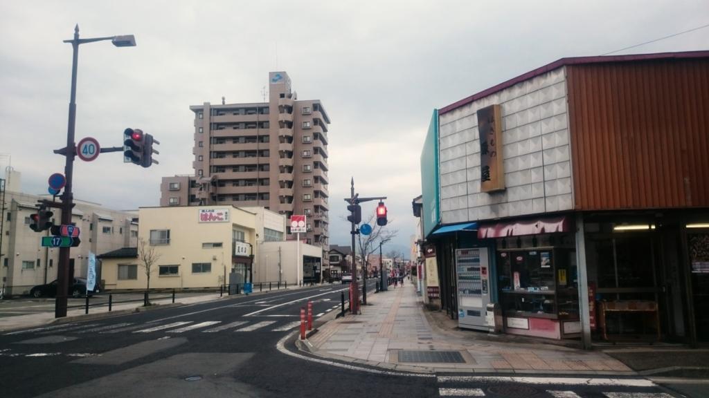 f:id:deep-karuma-waap-ec-real-s1:20170512223331j:plain