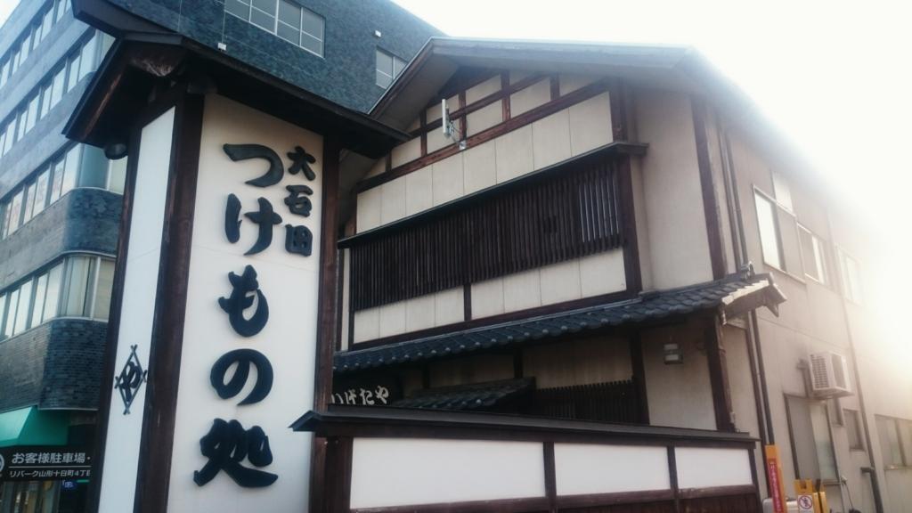 f:id:deep-karuma-waap-ec-real-s1:20170515223514j:plain