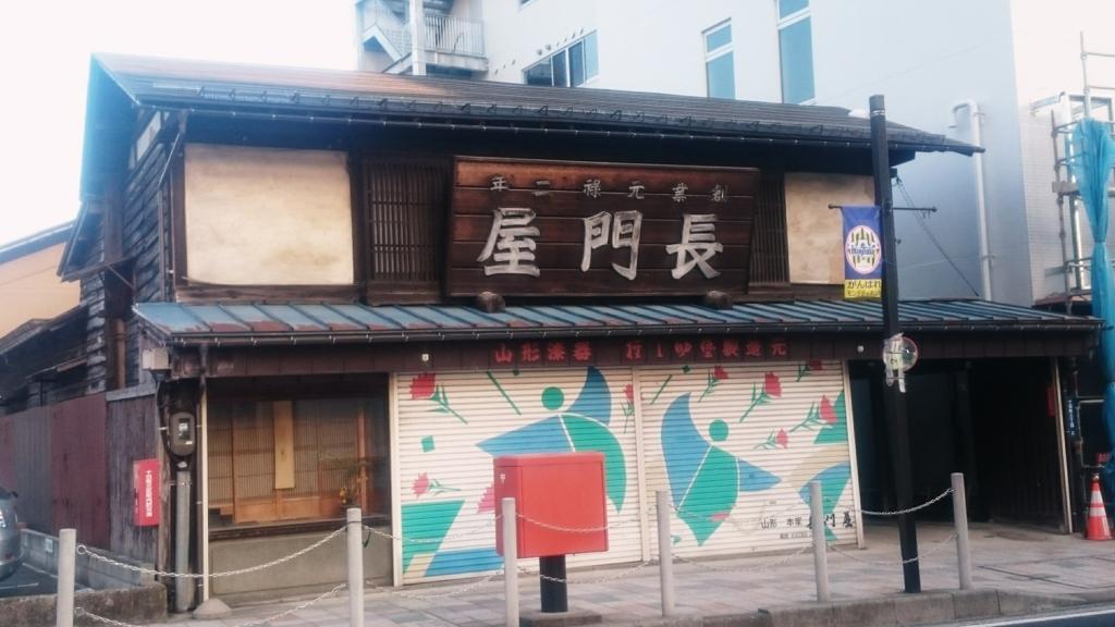 f:id:deep-karuma-waap-ec-real-s1:20170515224032j:plain