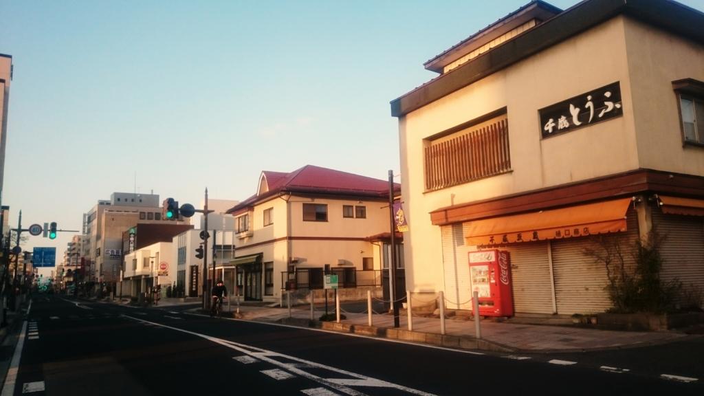 f:id:deep-karuma-waap-ec-real-s1:20170516004010j:plain