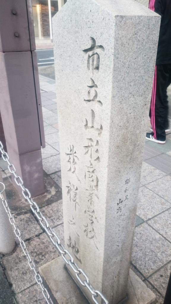 f:id:deep-karuma-waap-ec-real-s1:20170516004028j:plain