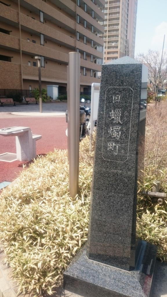 f:id:deep-karuma-waap-ec-real-s1:20170519235415j:plain