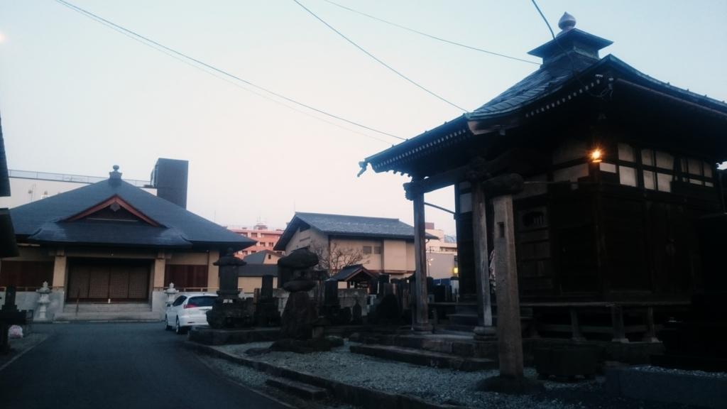 f:id:deep-karuma-waap-ec-real-s1:20170520000902j:plain