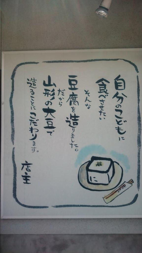 f:id:deep-karuma-waap-ec-real-s1:20170522222139j:plain