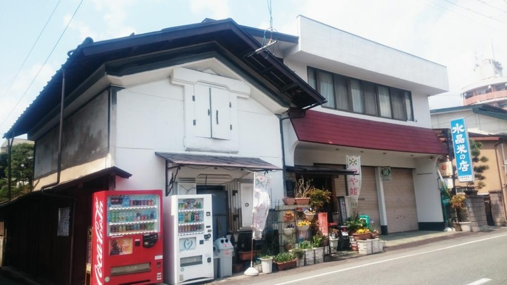 f:id:deep-karuma-waap-ec-real-s1:20170522225637j:plain
